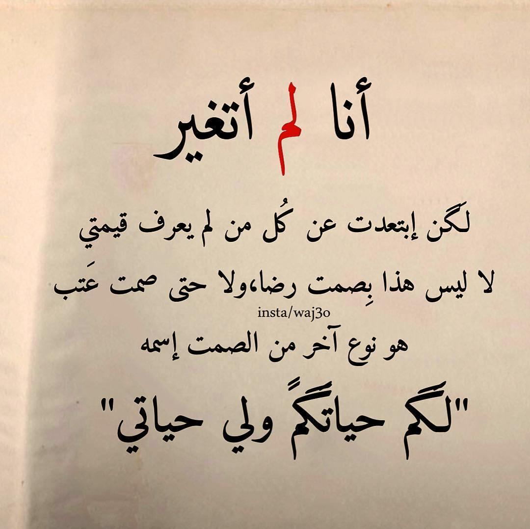 بالصور اجمل حكم عن الحياة , اقوي العبارات والحكم عن الحياه 3485