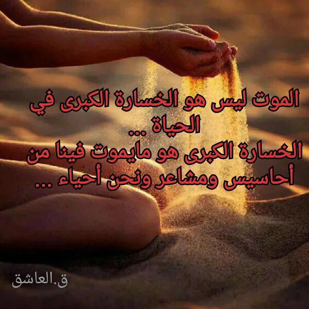 بالصور كلام حزين للحبيب , صور حزينه للحبيب 3489 1