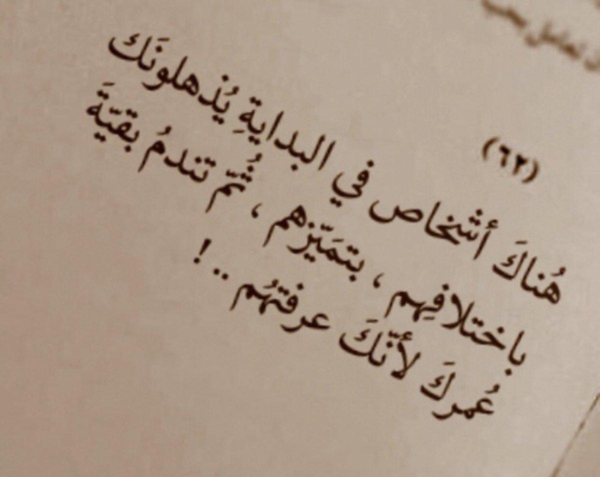 بالصور كلام حزين للحبيب , صور حزينه للحبيب 3489 3