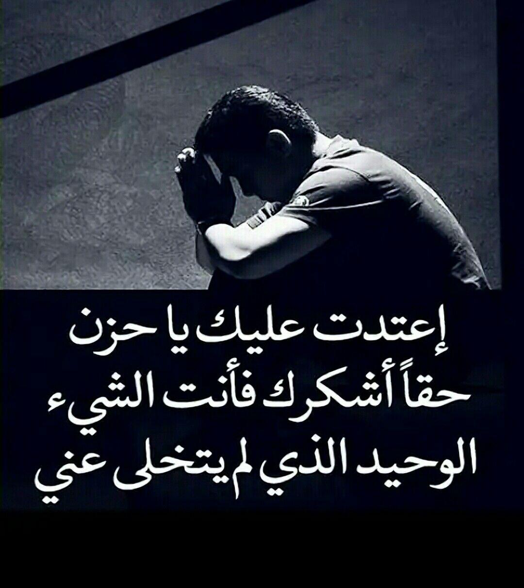 بالصور كلام حزين للحبيب , صور حزينه للحبيب 3489