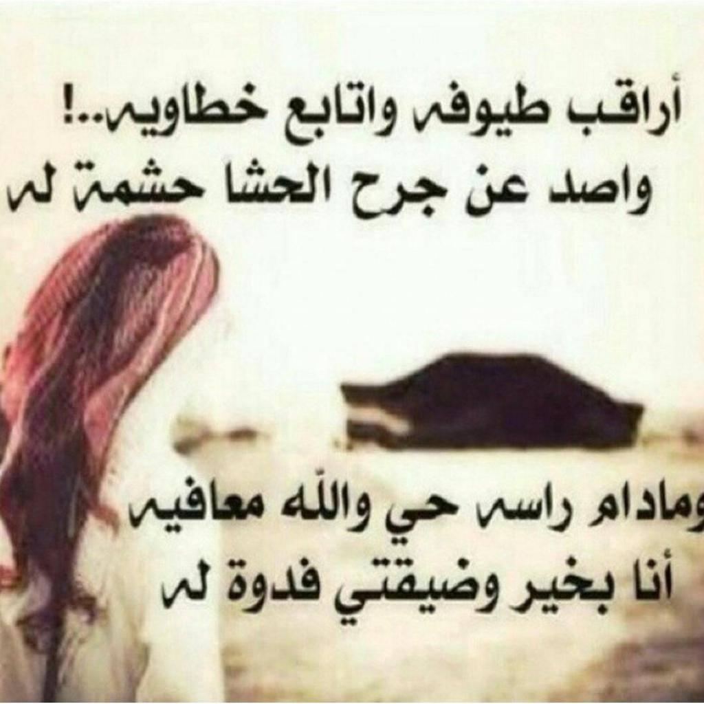 بالصور شعر حب حزين , صور اشعار عن الحب الحزين 3506