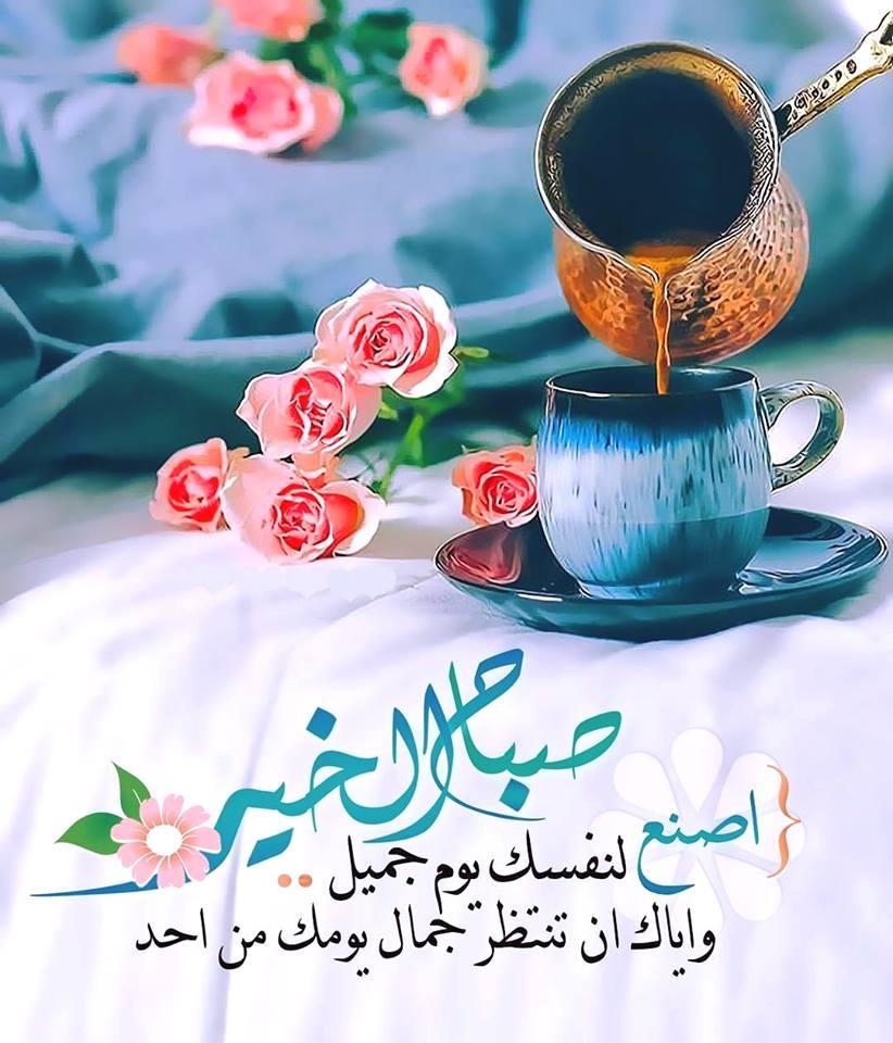صور صباح النور اجمل رمزيات صباحيه احلا كلام