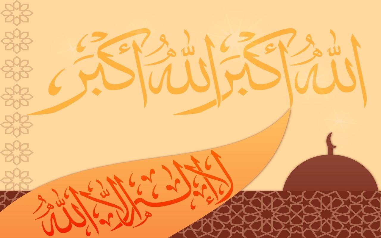 صورة اجمل صور اسلاميه , صور دينيه اسلاميه
