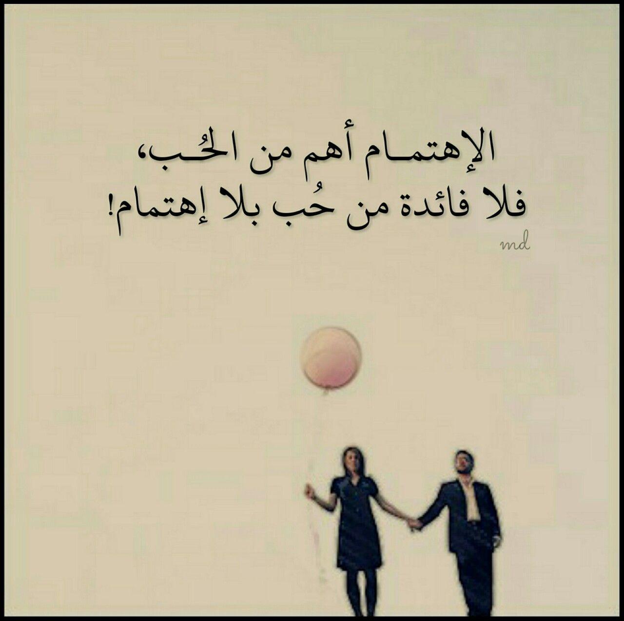 بالصور كلام جميل عن الحياة والحب , اجمل العبارات عن الحب والحياه 3558 1