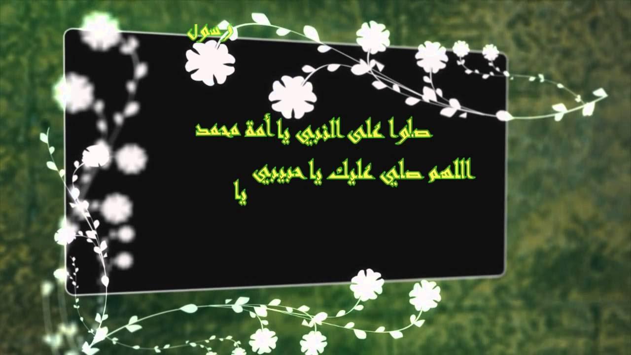 بالصور اجمل الصور عن المولد النبوي الشريف , كيفيه الاحتفال بالمولد النبوي 3601 5