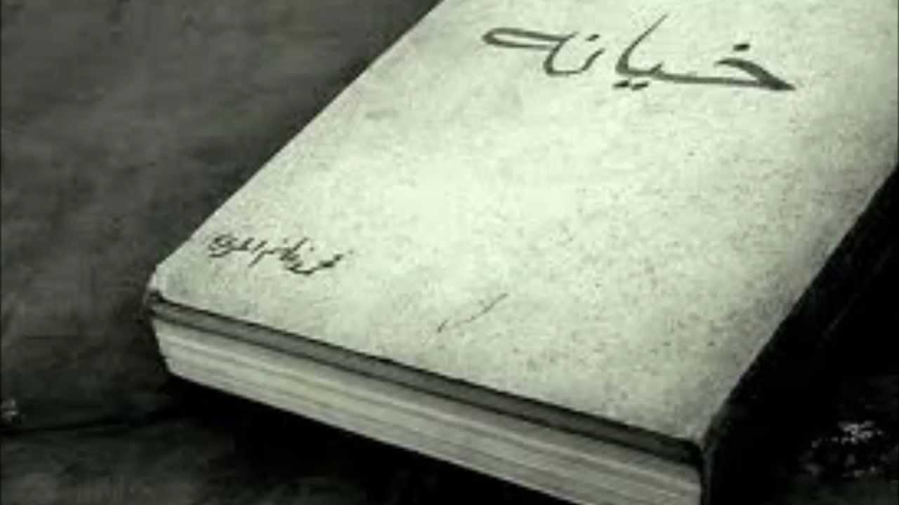 بالصور كلمات عن الخيانة والكذب , عبارات للخيانه والكذب 3669 2