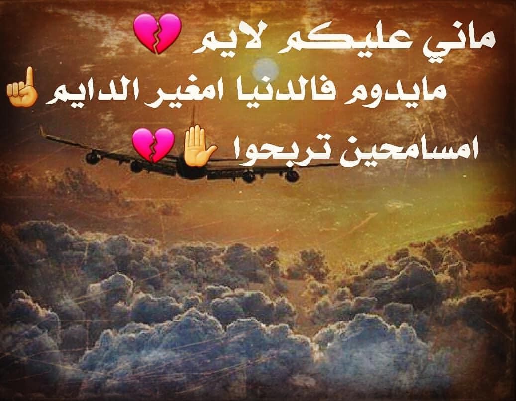 بالصور شعر شعبي , اشعار شعبي حزين 3691 1