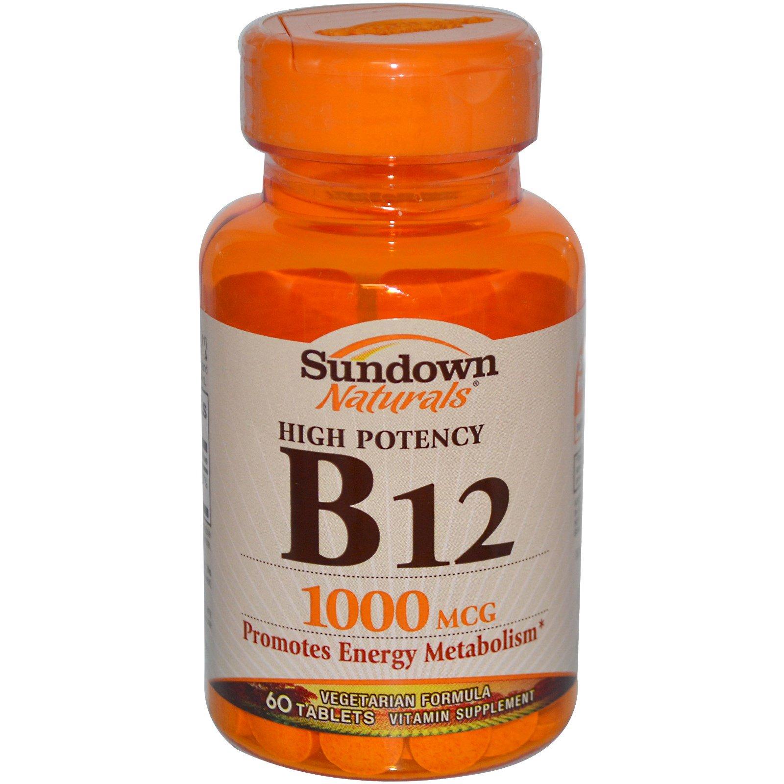 صور فيتامين b12 , اعراض نقص فيتامين b12