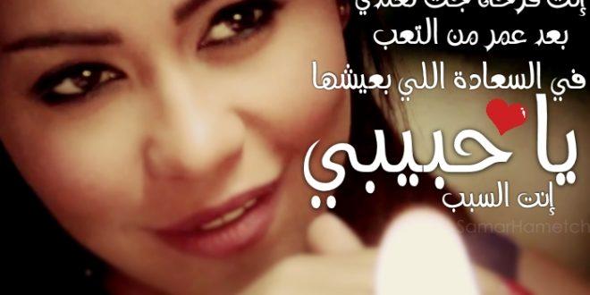 صور اجمل الصور للفيس بوك , اروع واجمل صور للفيس بوك