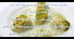 بالصور طريقة عمل حلاوة الجبن , طريقة وانواع حلاوة الجبن 4928 10 310x165