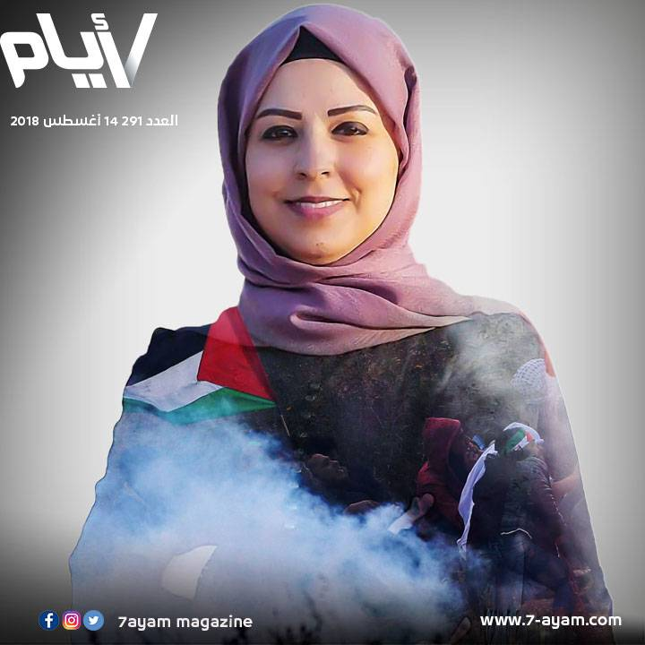 بالصور بنات فلسطين , صور منوعه لبنات فلسطين 165 10