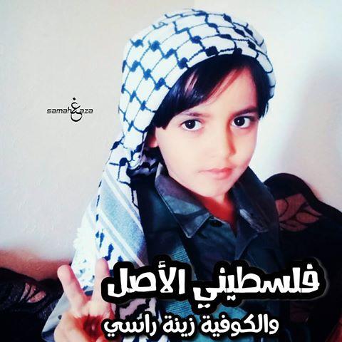 بالصور بنات فلسطين , صور منوعه لبنات فلسطين 165 7
