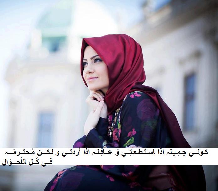 بالصور بنات فلسطين , صور منوعه لبنات فلسطين 165