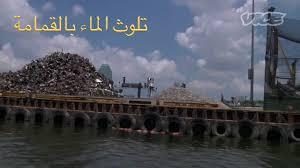 بالصور تعبير عن التلوث , اضرار التلوث 243 1