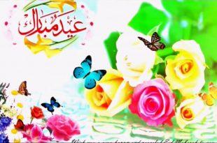 بالصور شعر عن العيد , اشعار العيد 2667 11 310x205