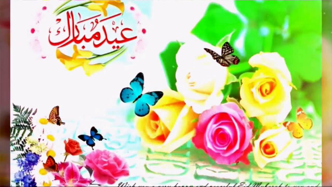 صورة شعر عن العيد , اشعار العيد