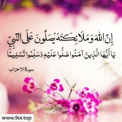 بالصور اجمل الصور الاسلامية المعبرة , اروع خلفيات اسلاميه 4691 11