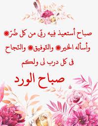 بالصور اجمل الصور الاسلامية المعبرة , اروع خلفيات اسلاميه 4691 12