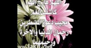 بالصور اجمل الصور الاسلامية المعبرة , اروع خلفيات اسلاميه 4691 310x165