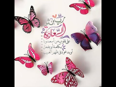 بالصور اجمل الصور الاسلامية المعبرة , اروع خلفيات اسلاميه 4691 4