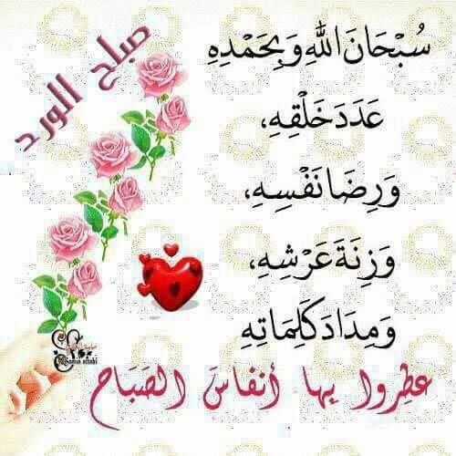 بالصور اجمل الصور الاسلامية المعبرة , اروع خلفيات اسلاميه 4691 5