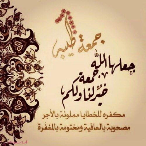 بالصور اجمل الصور الاسلامية المعبرة , اروع خلفيات اسلاميه 4691 6