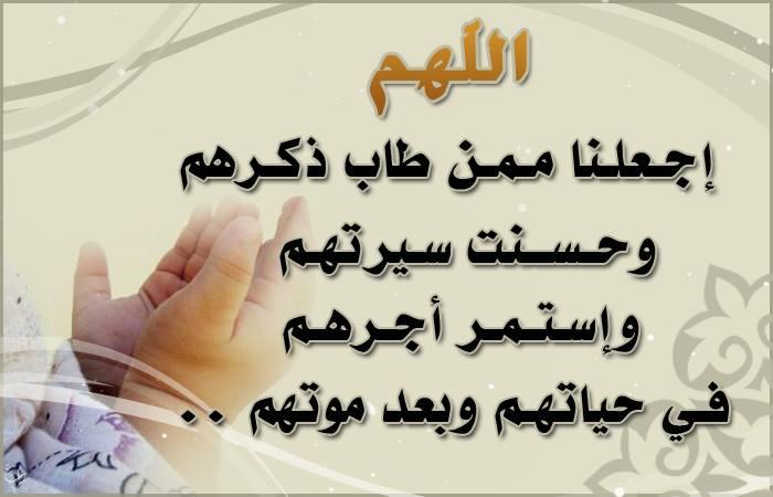بالصور اجمل الصور الاسلامية المعبرة , اروع خلفيات اسلاميه 4691 7