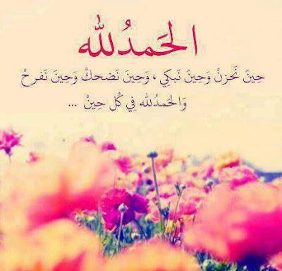 بالصور اجمل الصور الاسلامية المعبرة , اروع خلفيات اسلاميه 4691 9