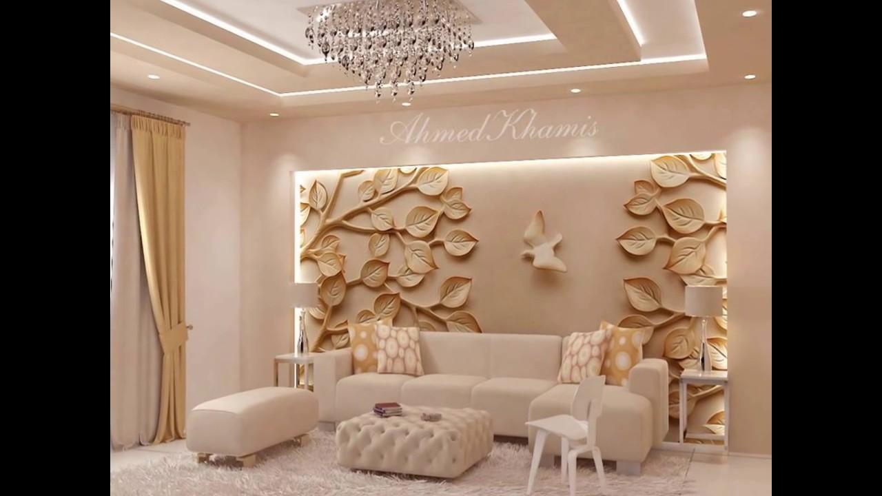 بالصور ورق جدران غرف نوم , اجمل صور ورق حائط لغرف النوم 4698 9