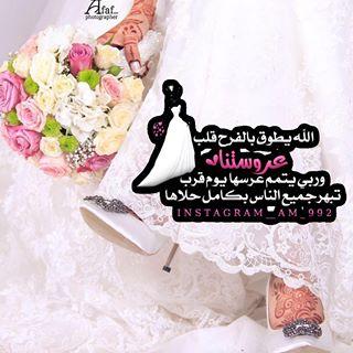 بالصور صور مكتوب عليها اخت العروسه , اجمل خلفيات اخت العروسه 4907 12