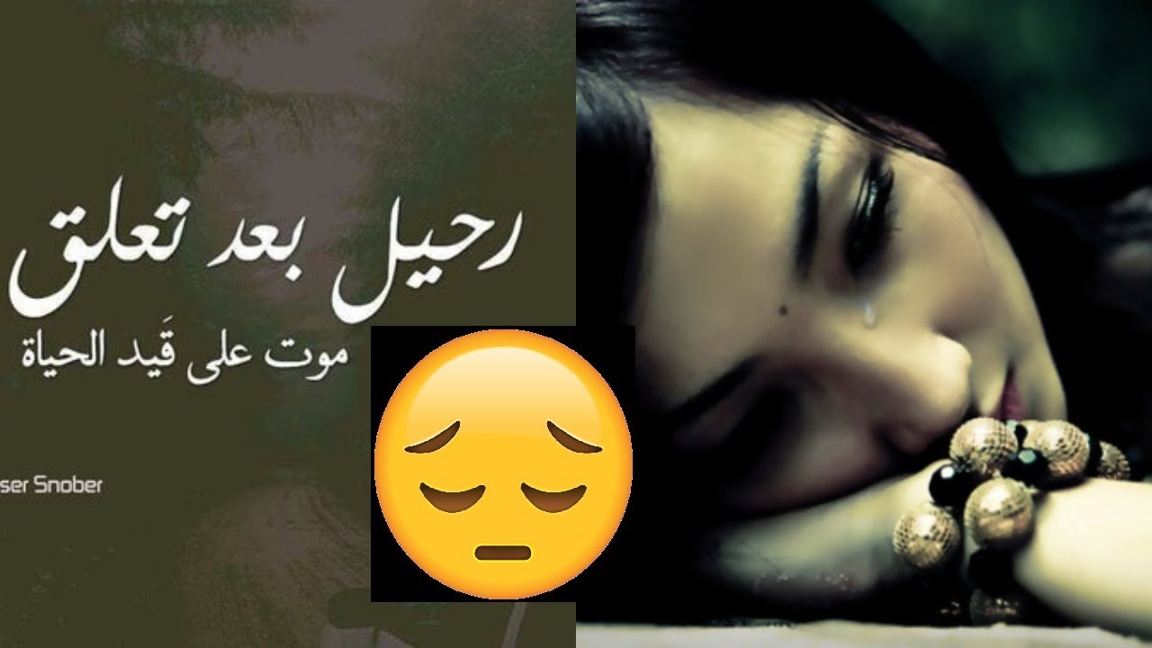 صور اجمل الصور الحزينة مع العبارات , صور كتابيه حزينه