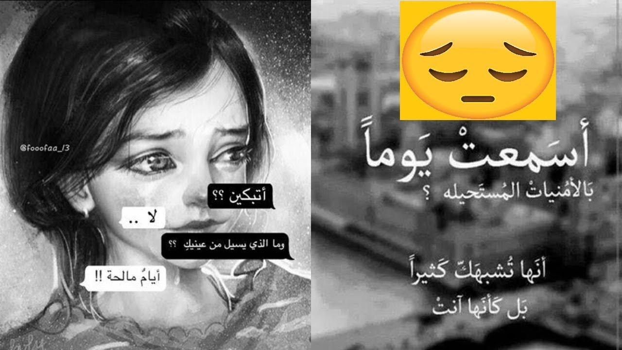 بالصور اجمل الصور الحزينة مع العبارات , صور كتابيه حزينه 5406 2