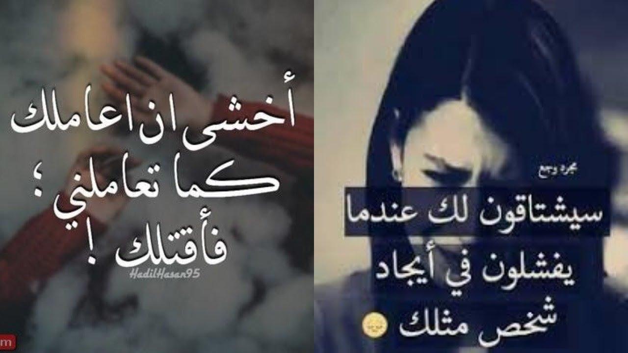 بالصور اجمل الصور الحزينة مع العبارات , صور كتابيه حزينه 5406 3