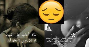 اجمل الصور الحزينة مع العبارات , صور كتابيه حزينه
