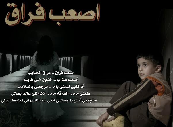 بالصور اجمل الصور الحزينة مع العبارات , صور كتابيه حزينه 5406 7