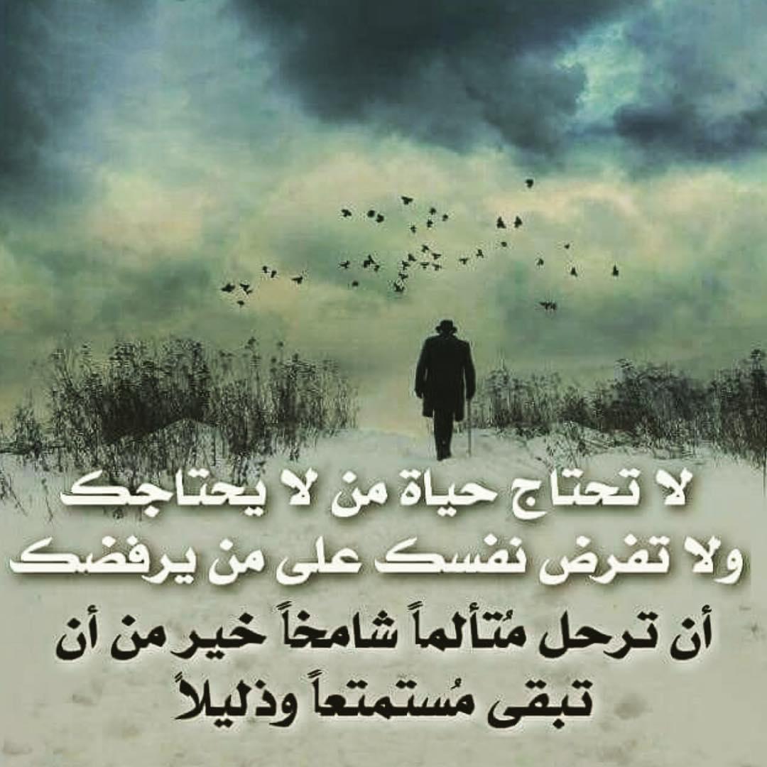 بالصور اجمل الصور الحزينة مع العبارات , صور كتابيه حزينه 5406 8