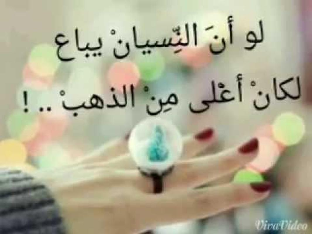 بالصور اجمل الصور الحزينة مع العبارات , صور كتابيه حزينه 5406 9