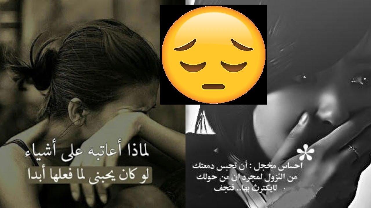 بالصور اجمل الصور الحزينة مع العبارات , صور كتابيه حزينه 5406