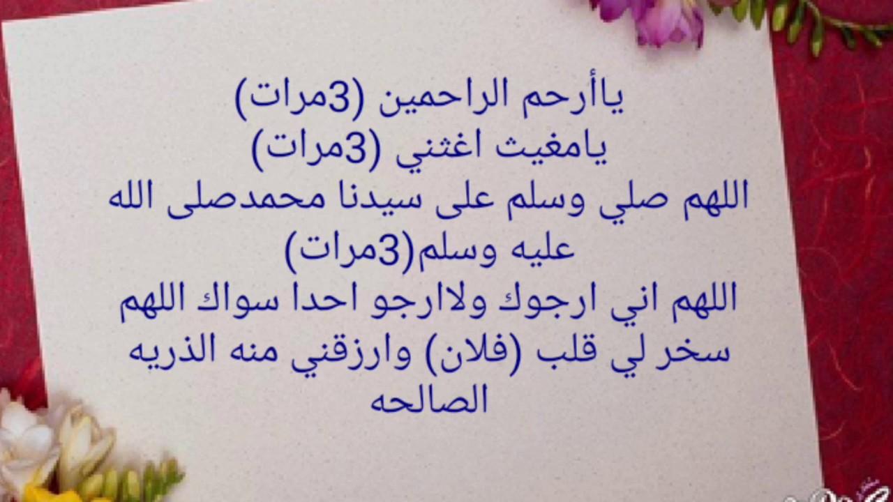 بالصور صور دعاء للحبيب , اجمل الادعيه الكتابيه للحبيب 5458 8
