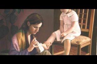 بالصور شعر عن الام في عيد الام , شعر في حب الام 0 2 310x205