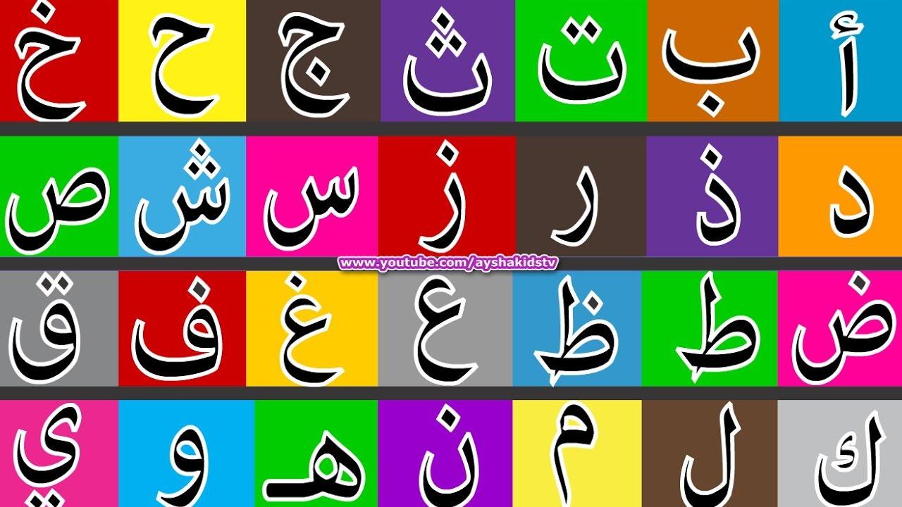 تحميل الارقام العربية pdf