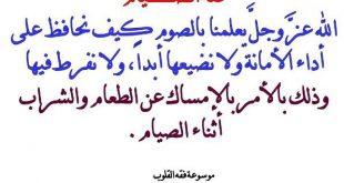احكام الصيام للمتزوجين , حكم الجماع للمتزوجين في رمضان