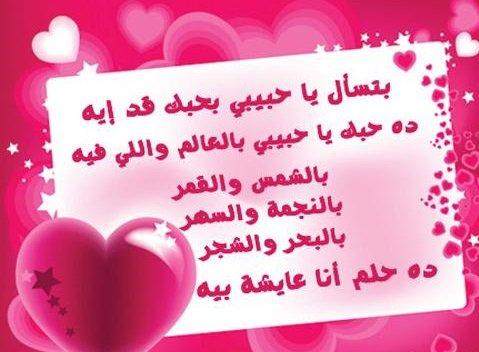 بالصور رسائل حب ناعمه , اروع صور رسائل حب رقيقه 12237 10