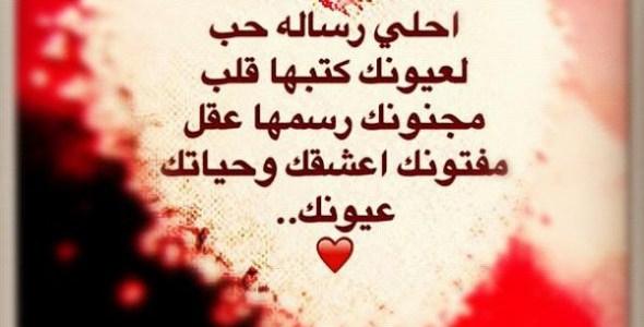 بالصور رسائل حب ناعمه , اروع صور رسائل حب رقيقه 12237 6