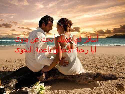 بالصور كلام فى الحب والرومانسية , اجمل الصورالكتابيه بااحلي الكلمات الرومانسيه المنوعه 12270 10