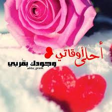 بالصور كلام فى الحب والرومانسية , اجمل الصورالكتابيه بااحلي الكلمات الرومانسيه المنوعه 12270 8