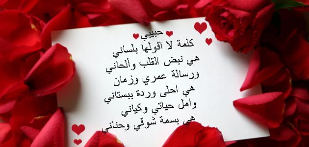 صورة كلام فى الحب والرومانسية , اجمل الصورالكتابيه بااحلي الكلمات الرومانسيه المنوعه