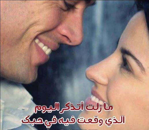بالصور بوستات رومانسية , اجمد البوستات الرومانسيه 184 5