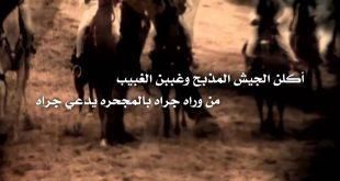 صور شعر مدح الرجال , اسباب مدح الرجال في الشعر العربي