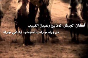 بالصور شعر مدح الرجال , اسباب مدح الرجال في الشعر العربي 1849 13 310x205